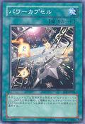 PowerCapsule-EOJ-JP-C