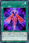 RankUpMagicRaptorsForce-JP-Anime-AV
