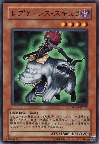 File:ReptilianneScylla-SOVR-JP-C.jpg