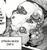 StrainHuge-EN-Manga-ZX-NC.png