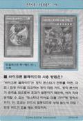 StrategyCard9-DP05-KR