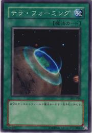 Terraforming-301-JP-C
