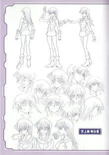 Asuka Linework
