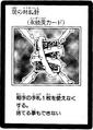BriarPinSeal-JP-Manga-5D.png