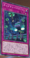CaptureDrone-JP-Anime-VR
