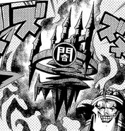 CastleofDarkIllusions-JP-Manga-DM-NC