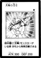 File:CelestialBowman-JP-Manga-5D.png