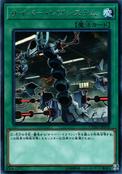 CyberRevsystem-CYHO-JP-R