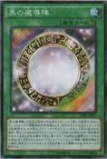 DarkMagicalCircle-TDIL-JP-OP