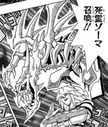 DeathSpiritZoma-JP-Manga-DM-NC