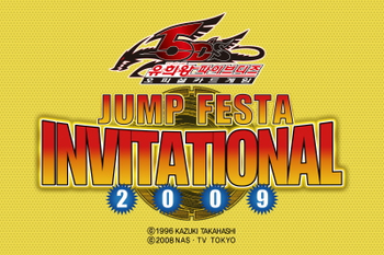 Jump Festa Invitational 2009 promotional card