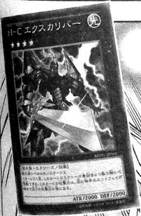 HeroicChampionExcalibur-JP-Manga-DZ