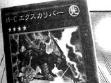 Heroic Champion - Excalibur (D Team)