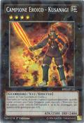 HeroicChampionKusanagi-BP03-IT-SHR-1E