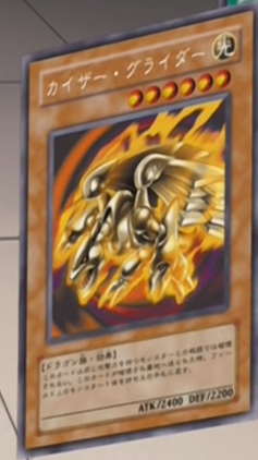 File:KaiserGlider-JP-Anime-GX.png