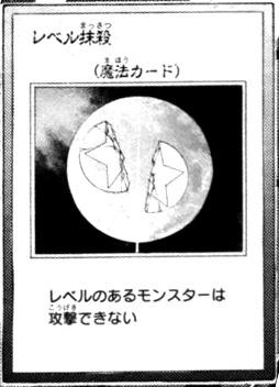 File:LevelDenial-JP-Manga-ZX.jpg