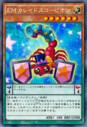 PerformapalKaleidoscorp-JP-Anime-AV