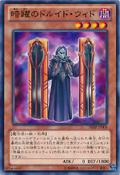 SecretSectDruidWid-SHSP-JP-C