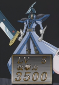 SilentSwordsmanLV5-JP-Anime-DM-NC