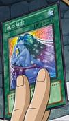 SoulRelease-JP-Anime-MOV