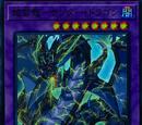 Thunder Dragon Colossus