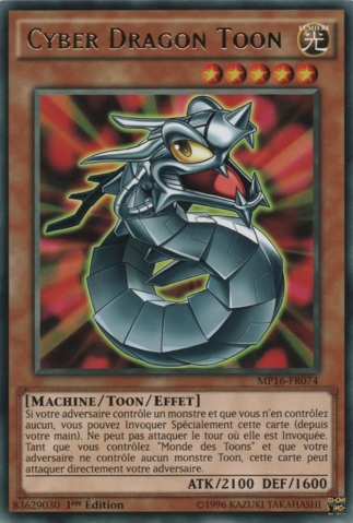 File:ToonCyberDragon-MP16-FR-R-1E.png