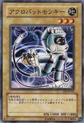 AcrobatMonkey-EE1-JP-C