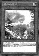 AdamancipatorSigns-JP-Manga-OS