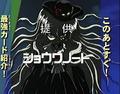 AliceinDespairland-JP-Anime-GX-NC.png