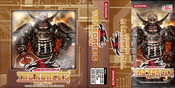 AppliedMonsters-Booster-TF05