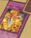 Backfire-JP-Anime-GX