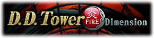 DDTowerFireDimension-Banner