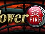 D.D. Tower: Fire Dimension