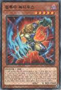 GladiatorBeastNoxious-CP17-KR-C-UE