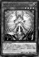 Honest-JP-Manga-OS