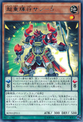 SuperheavySamuraiGeneralCoral-BOSH-JP-R