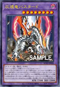 YuGiOh! TCG karta: Titaniklad the Ash Dragon