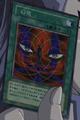 Vision-JP-Anime-GX.png