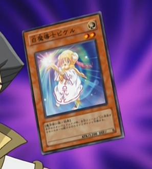 File:WhiteMagicianPikeru-JP-Anime-GX.png