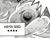 AbyssSeed-EN-Manga-ZX-NC.png