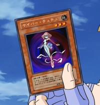 CyberTutu-JP-Anime-GX-AA
