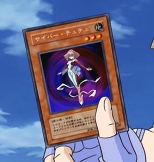 File:CyberTutu-JP-Anime-GX-AA.png