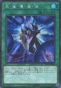 DarkMagicTwinBurst-20TH-JP-ScR