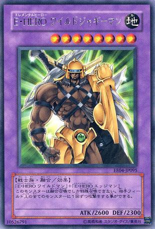 File:ElementalHEROWildedge-EE04-JP-R.jpg