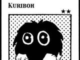 Kuriboh (Labyrinth)