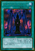 MagicalDimension-GS05-JP-GUR