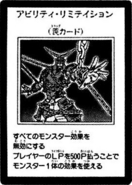 PowerShackle-JP-Manga-GX