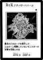 ReturningOgreKuchipachiBabar-JP-Manga-5D.png