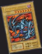 Zoa-JP-Anime-DM