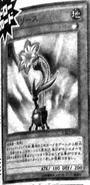 Amarylease-JP-Manga-DZ